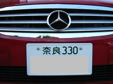 R0012781