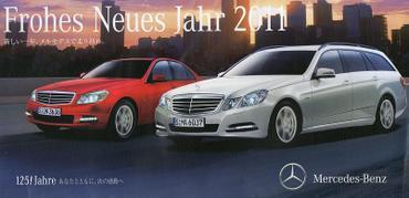 Mercedes2011_2