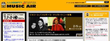 Music_air
