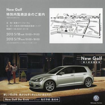 New_golf