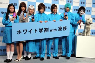 Softbank1_3