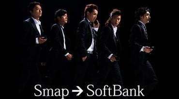 Softbank3_2