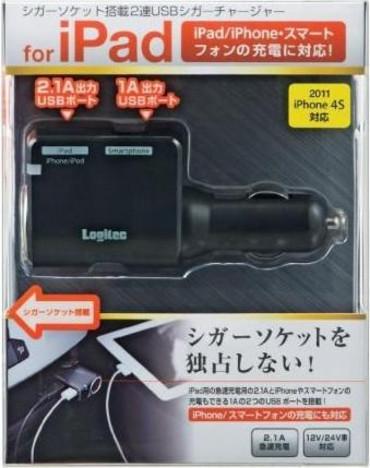 Iphone5_5