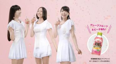 Perfume10