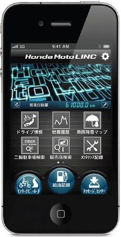 Honda_moto_linc_2
