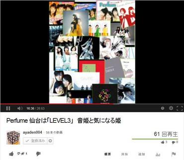 Perfume_radio6