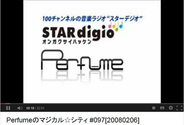 Perfume_radio8