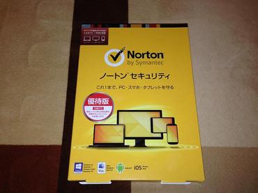 Norton5