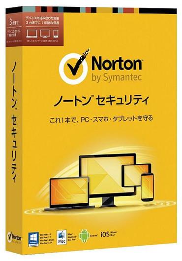 Norton6
