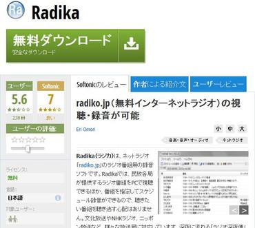 Radika1