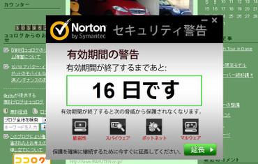 Norton10