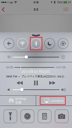 Bluetooth3_2