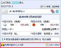 Yahoo4