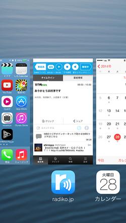 Iphone4_2