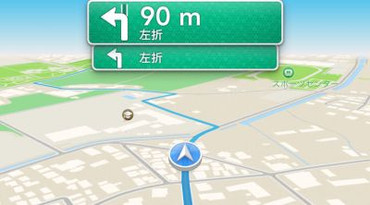 Applemap1