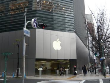 Apple_stre12_2