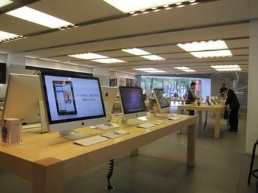 Applecare11
