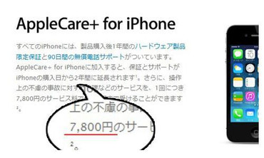 Applecare13