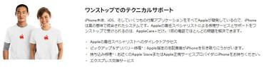 Applecare2