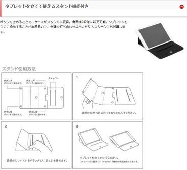 Nexus73