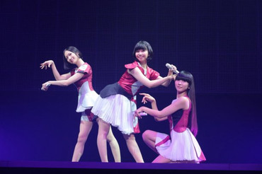 Perfume105
