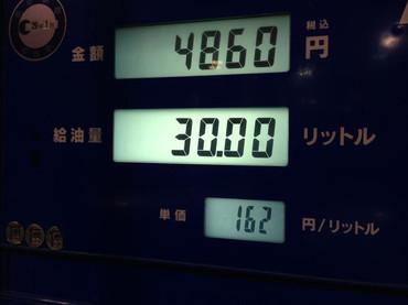 41313