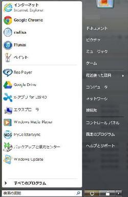 Google_drive3_5