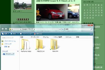 Google_drive9