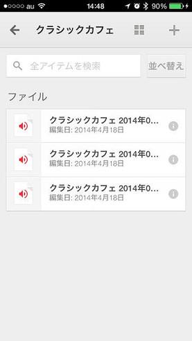 Google16_5