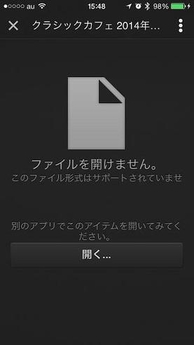 Google17_3