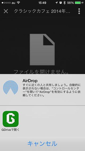 Google18_3