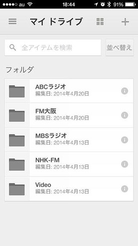 Google22