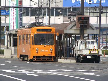 Okayama7500